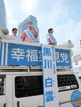 Photos_shinjuku02