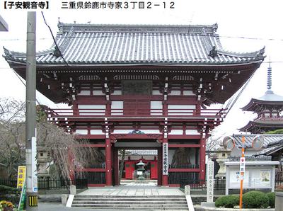 Koyasu_new