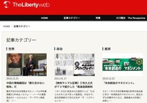 Liberty_2